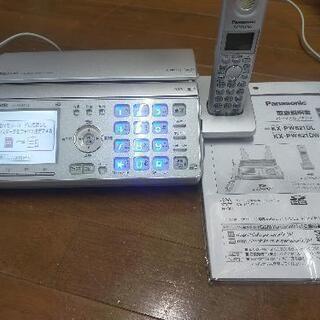 【ネット決済】PanasonicFAX取説付き