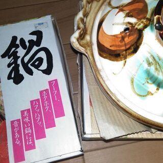 🔶☆お一人様用☆土鍋☆🔶200円