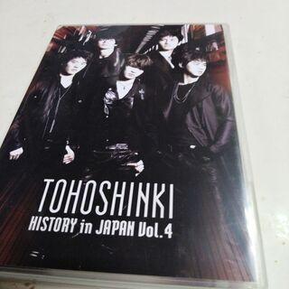 (中古 DVD)HISTORY IN JAPAN 4-東方神起(3)