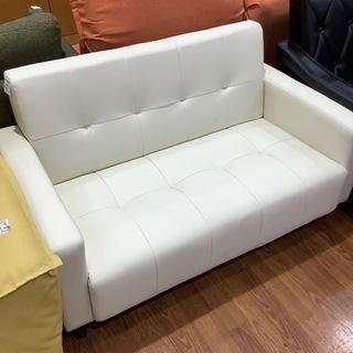 アーバン通商 2人掛けソファー アイボリー 未使用品