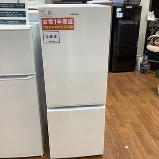 IRIS OHYAMA アイリスオーヤマ 2ドア冷蔵庫 AF15...