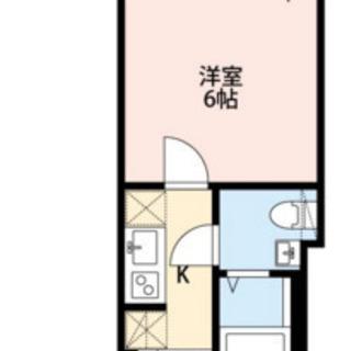 初期費用なんと10万円!! つくばエクスプレス線六町駅徒歩10分...