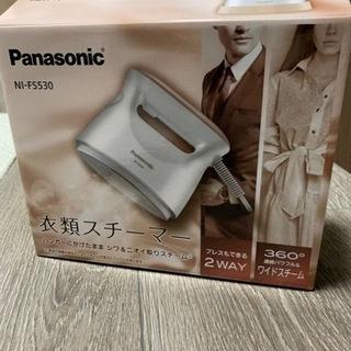Panasonic衣類スチーマー ほぼ新品未使用 元値1万越