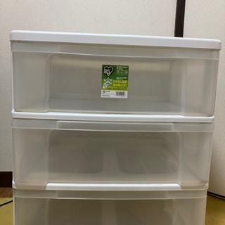 3段ボックス IRISと一回り小さい3段ボックス