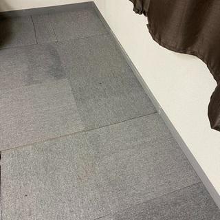 【ネット決済】タイルカーペット