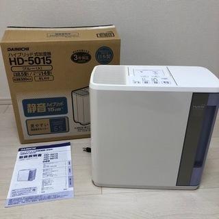 加湿器 DAINICHI  HD-5015(A)