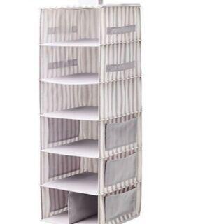 イケア IKEA SVIRA ハンギング収納 7段 グレー ホワ...