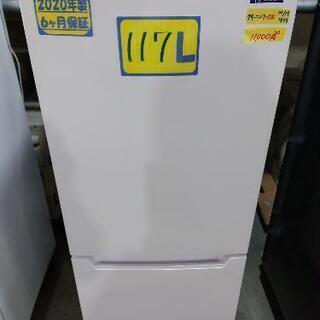 【YAMADA】 117Lノンフロン冷凍冷蔵庫(直冷式) クリー...