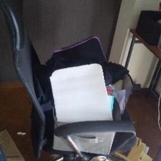 0円椅子2つ