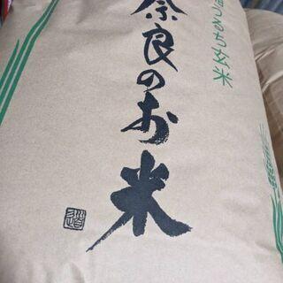 特選A 新米 玄米ヒノヒカリ30キロ 天日干し数量限定