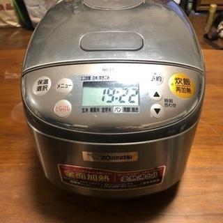 象印マイコン炊飯ジャー3号炊き