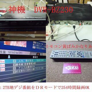 ◆ 神機DVR-BZ230 大容量HDD2TB