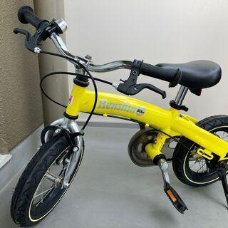 へんしんバイク(黄)・カラーコーン付