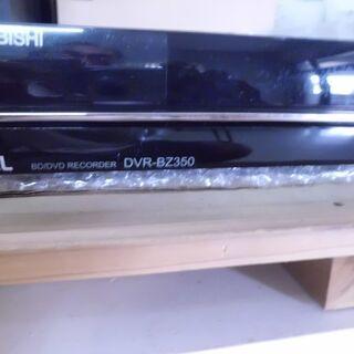 ◆ブルーレイレコーダー DVR-BZ350◆