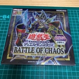 遊戯王OCG デュエルモンスターズ BATTLE OF CHAO...