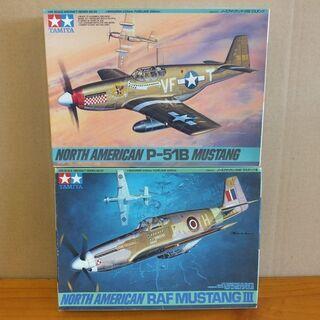 TAMIYA 1/48 ノースアメリカン P-51B マスタング...