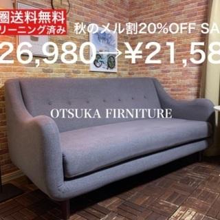 ☑️ジモ売約済み(¥26,980→20%OFF)大塚家具高級感3...