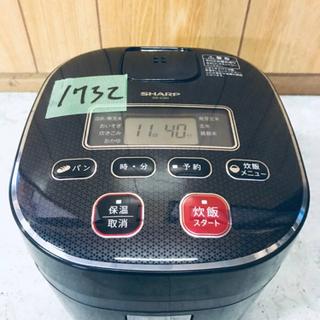 1732番 SHARP✨ジャー炊飯器✨KS-C5H-B‼️