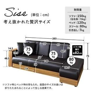 【ネット決済】収納付き 3way ブラックレザー調 ソファベッド...