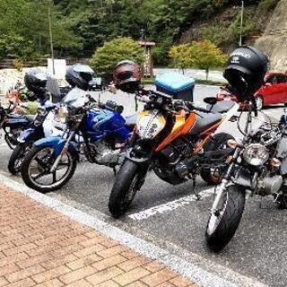 原付〜125cc(原付一種、二種)限定