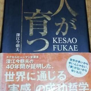 Book 2冊