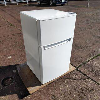 ハイアール AT-RF85B 2ドア冷蔵庫 85L『美品中古』2...