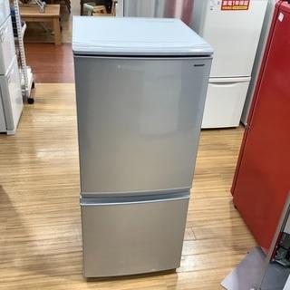シャープの2ドア冷蔵庫を紹介します!!トレジャーファクトリーつくば店