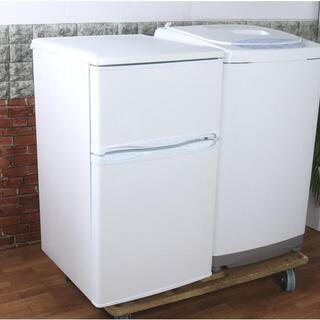 生活家電セット 冷蔵庫 2ドア 洗濯機4.2kg 2点組!!