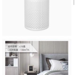 【ネット決済】【値下げ】空気清浄機