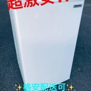 ET1754番⭐️BESTEK冷凍庫⭐️