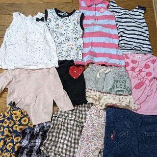 女の子服 95(ウチ1着90)