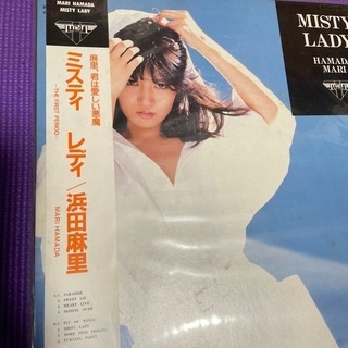 浜田麻里レコードLP中古