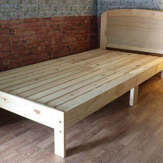 シングルベッド ベッドフレーム ナチュラル色 配達~組立まで