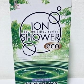シャワーヘッド AEON Shower ECO