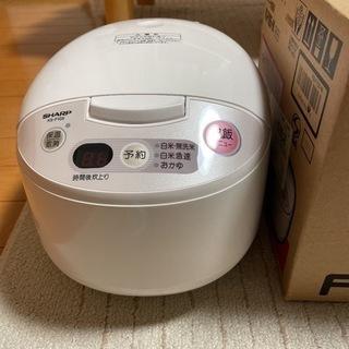 【新品未使用】シャープ炊飯器KS-F105-W