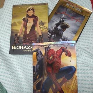DVD 3本