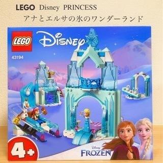 【未開封】レゴLEGOアナと雪の女王 アナとエルサの氷のワンダーランド