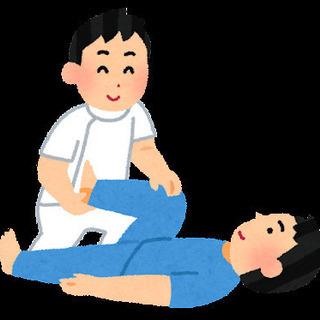 訪問リハビリサービス マッサージ、片麻痺、腰痛、肩痛など ※介護...