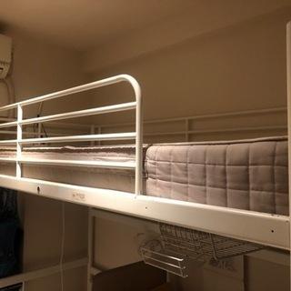 IKEA ロフトベッド差し上げます!