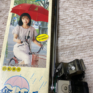 傘ホルダー