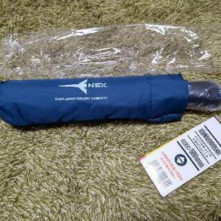 成田エクスプレスロゴ入折り畳み傘