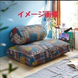 【予定者決定】ソファーになる布団収納 布団ケース 一人暮らし
