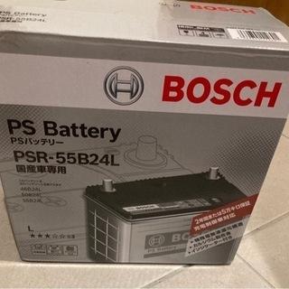 値下げ✨【ほぼ新品】BOSCH カーバッテリー 55B24L