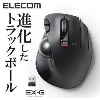 エレコム 無線マウス EX-G ワイヤレス トラックボール…