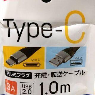 USBケーブル1ⅿ TYPE-C