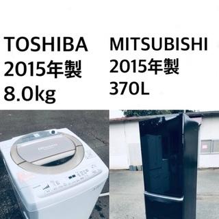 ★送料・設置無料★  8.0kg大型家電セット⭐️☆冷蔵庫・洗濯...