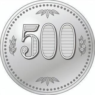 (女性限定‼️超爆安ワンコイン500円‼️)【10月28日…