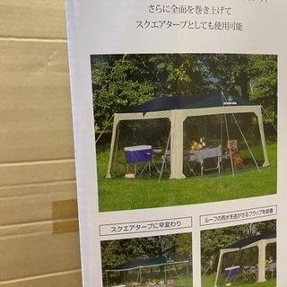 メッシュタープ【キャンプ用品】