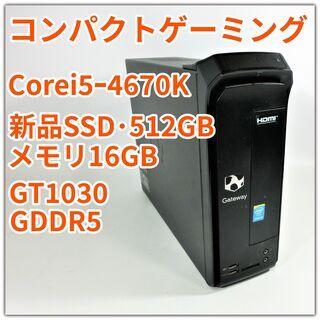 コンパクトゲーミングPC★第4世代Corei5★ドラクエApex...