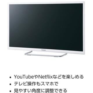 【32型 Panasonic】TH-32ES500